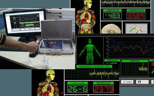 O analisador quântico permite a elaboração de um diagnóstico completo em poucos minutos, sendo minucioso ao ponto de detectar qual o sistema afectado, e dentro deste qual o ítem, segundo um intervalo de normalidade. Fruto de mais de 30 anos de investigação científica, o analisador quântico mede o estado de saúde do paciente segundo biorressonância. Imensos estudos foram efectuados até se encontrar os valores normais de actividade de cada ítem, segundo a biorressonância. Este equipamento surgiu primeiramente com o objectivo de avaliar a saúde dos astronautas, atletas de alta competição quando em missão. Desde então tem sido utilizado em várias áreas da saúde, homeopatica, osteopatia, estética, ginásios e outros. Por realizar um diagnóstico completo, é possível determinar qual o nível de gordura do fígado, se tem tendência para AVC, enfartes, se os seus níveis de serotonina descrevem uma depressão, se tem tendência para varizes, se tem tendência para osteoporose, reumático, doenças degenerativas, como alzheimer, entre outros. Podemos ver o estado das Vitaminas dos Minerais que é muito importante para a nossa saúde. Tem a Possibilidade de ver o estado da Próstata (masculino) ou Ginecologia (feminino) que inclui ( Problemas na mama ,quistos nos ovários ). O programa permite a entrega de um relatório resumo ao paciente, com todas as alterações detectadas, assim como sugestões de melhorias de saúde. Exame indolor e não evasivo.